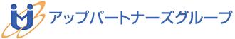 税理士法人アップパートナーズ 佐賀 伊万里 ブログ
